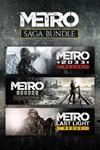 Metro Saga Bundle  XBOX ONE X|S  ключ