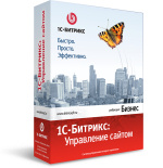 License CMS 1C-Bitrix Site Manager, Business