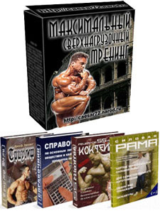 Max-OT - the rapid buildup of muscle mass without steroids