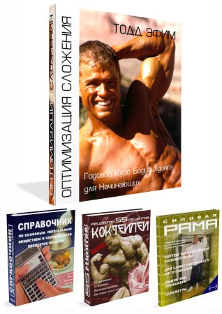 The annual rate of bodybuilding for beginners