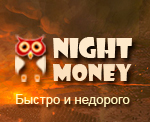 WOW - leveling from NIGHT MONEY. From 1 to 90 lvl.