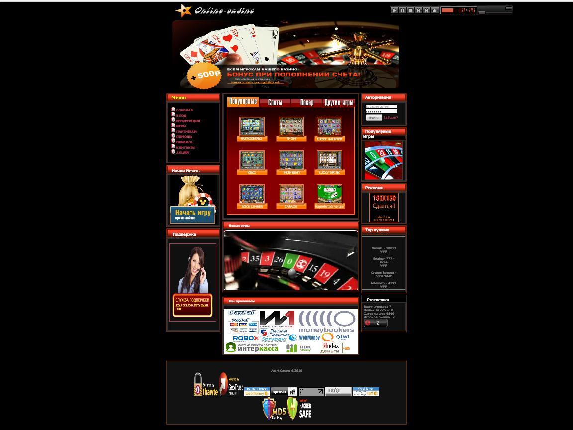 Скрипт казино на флеше казино бесплатные игровые автоматы