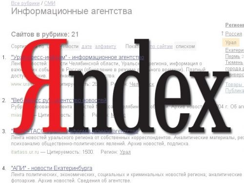 Base sites Yandex Catalogue August 2010
