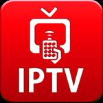 Код для включения Premium каналов на 545-tv.com (1 дн.)