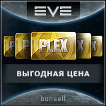 EVE Online PLEX - Low Price and Fast Delivery