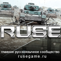 RUSE - RUSE key for activation STEAM RU