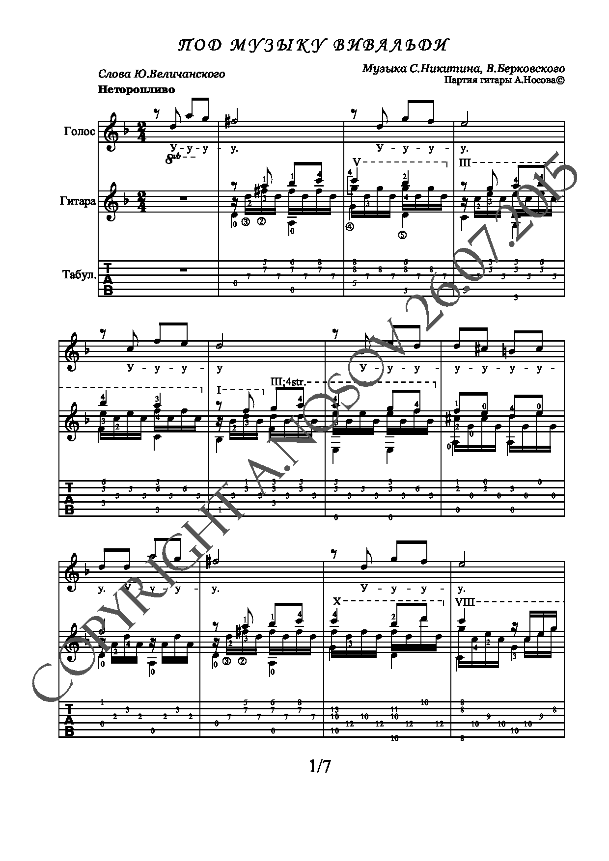 To the music of Vivaldi (Songs Romances Sheet Tabs Guit