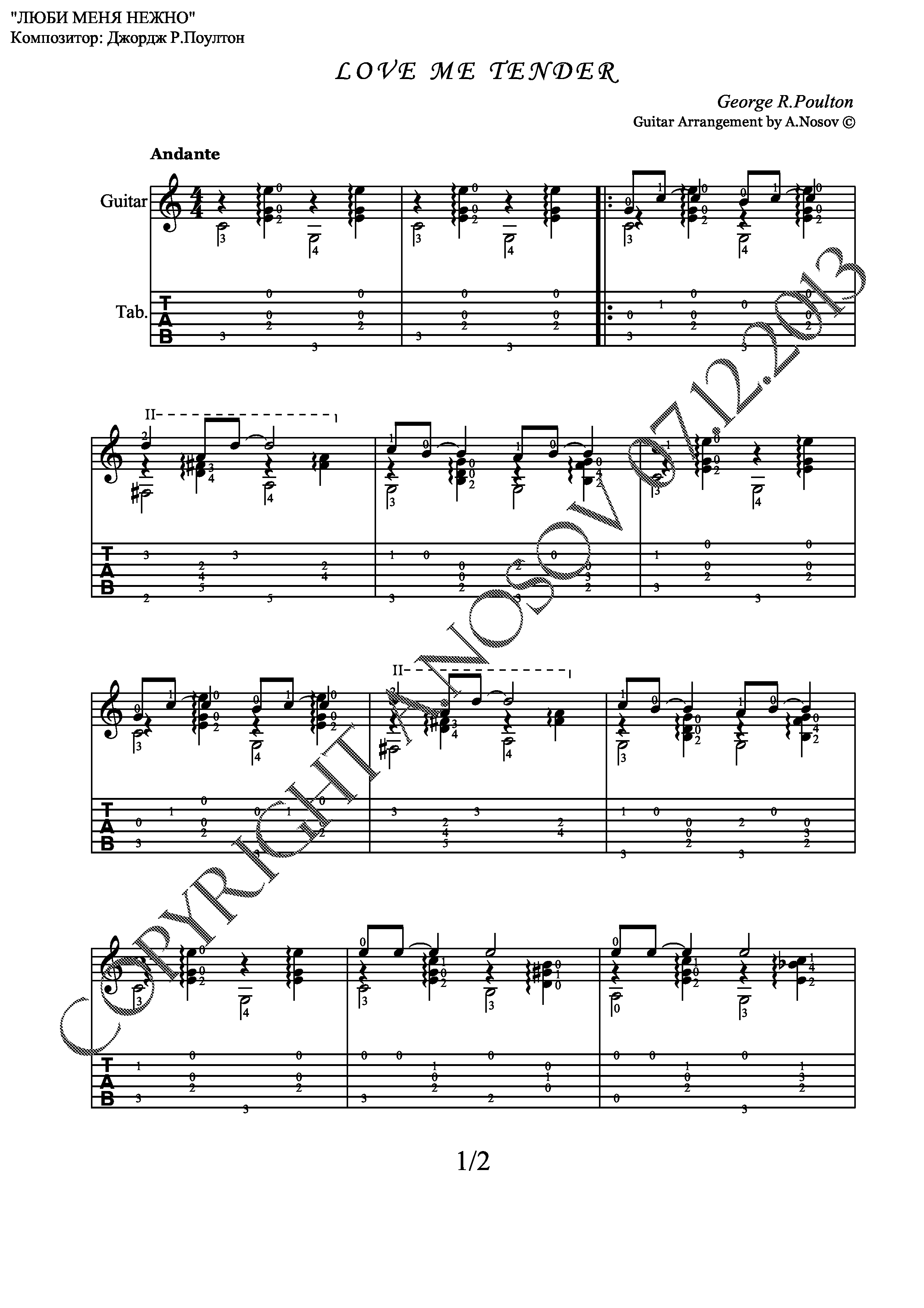 Love Me Tender (Sheet music and tabs for guitar solo)