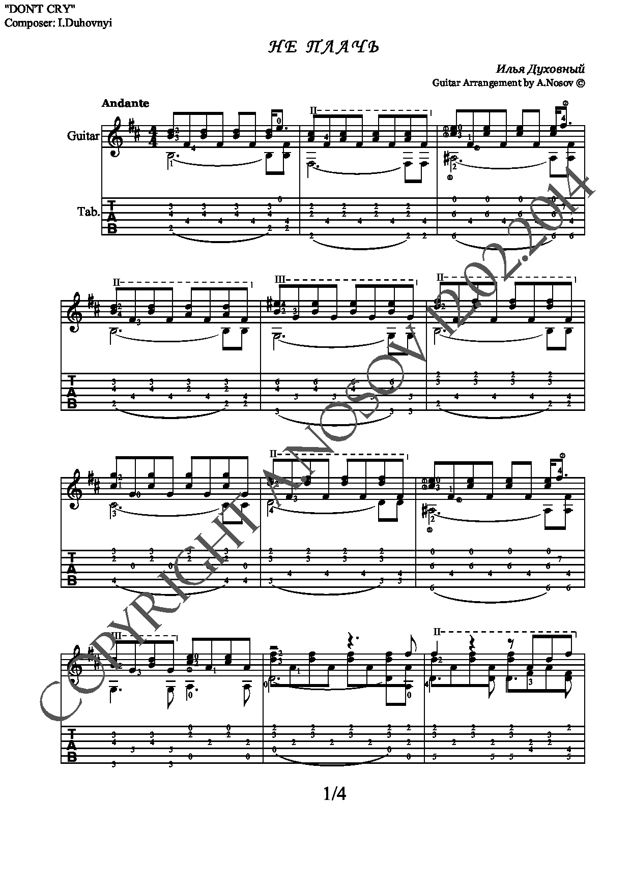 Don´t Cry (Sheet music and tabs for guitar solo)