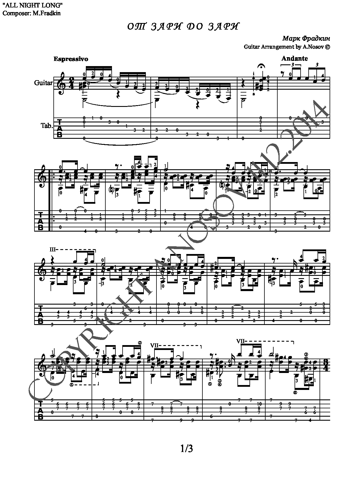 All Night Long (Sheet music and tabs for guitar solo)