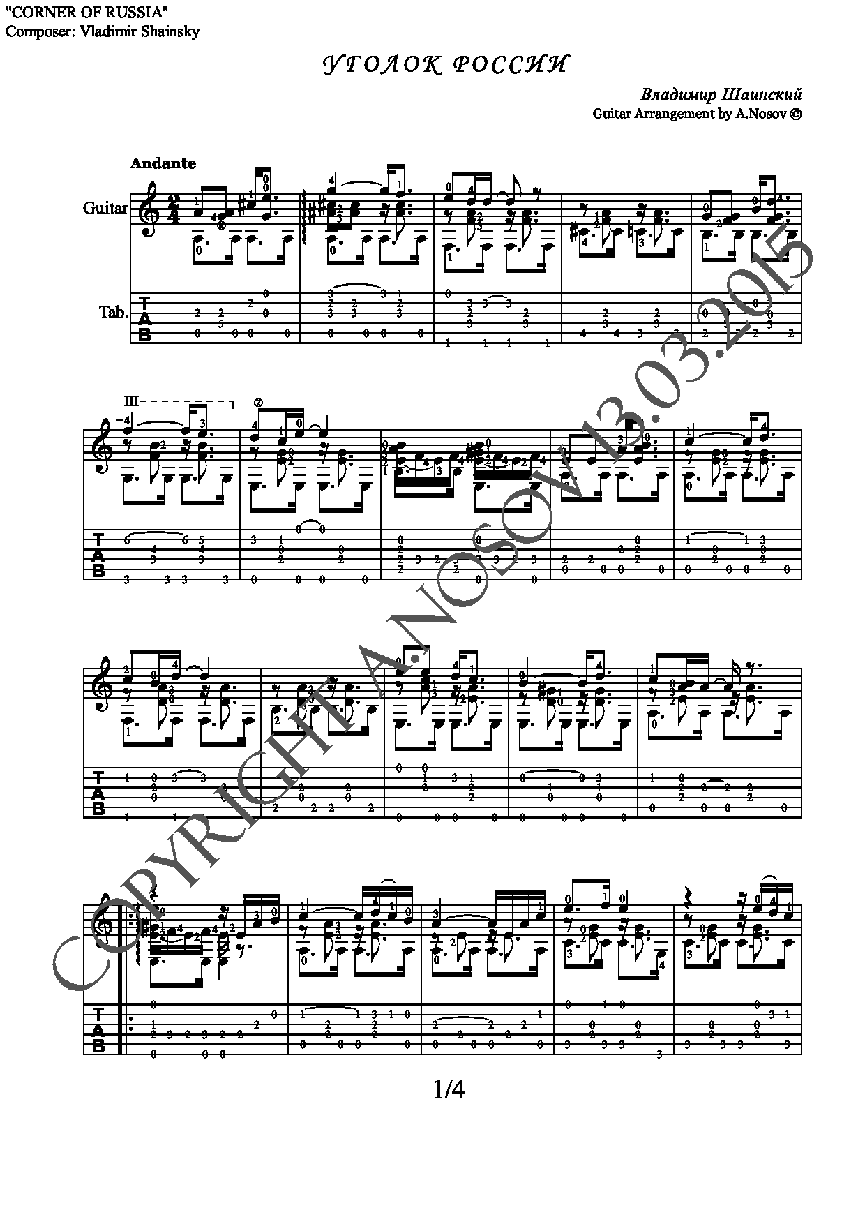 Сorner of Russia (Sheet music and tabs for guitar solo)