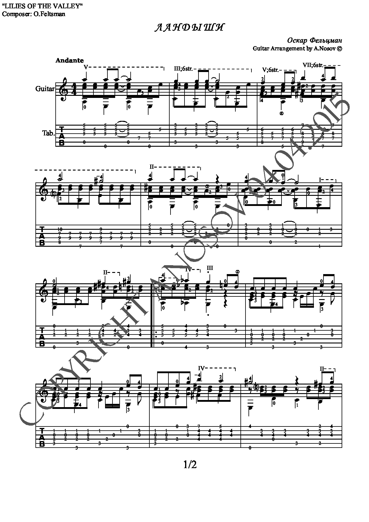 Lilies of the Valley (Sheet music and tabs for guitar)
