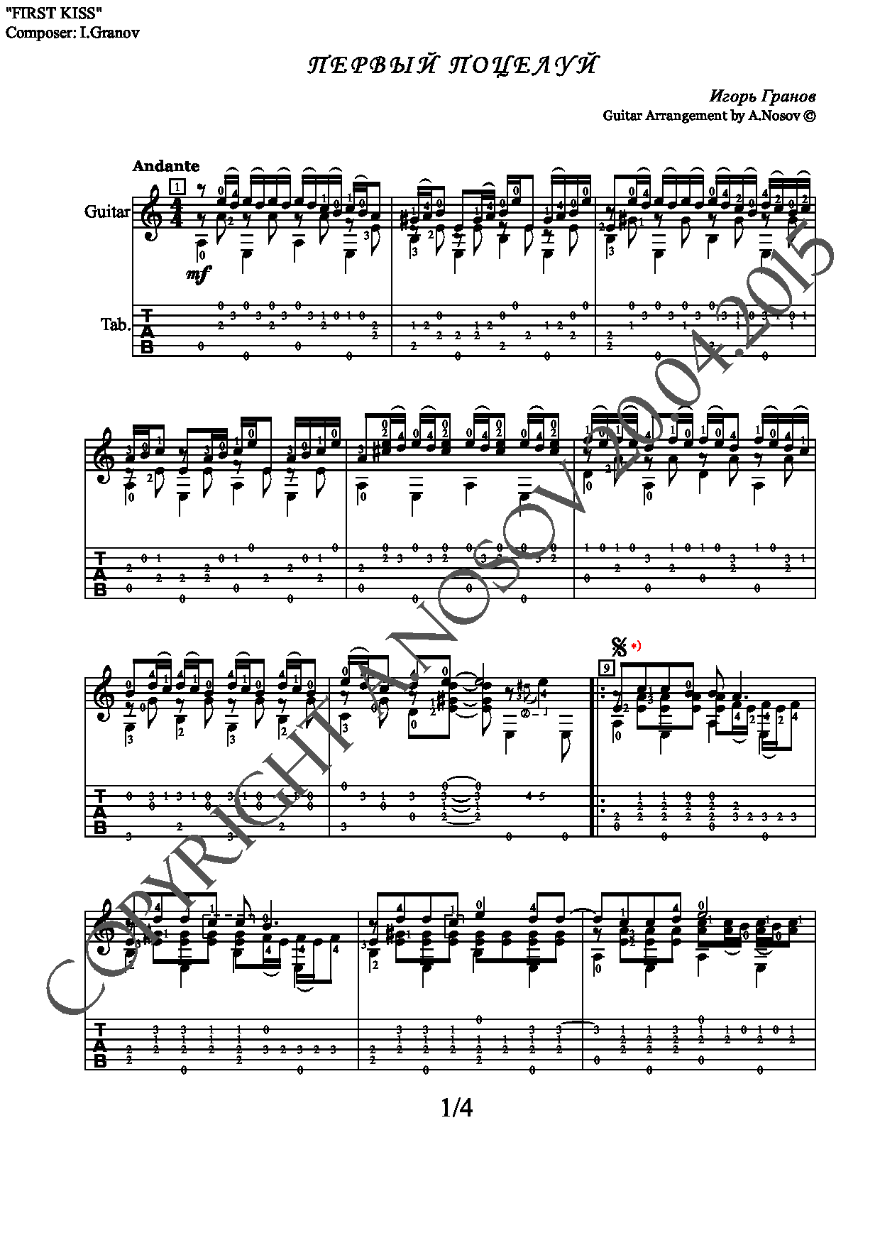 First Kiss (Sheet music and tabs for guitar solo)