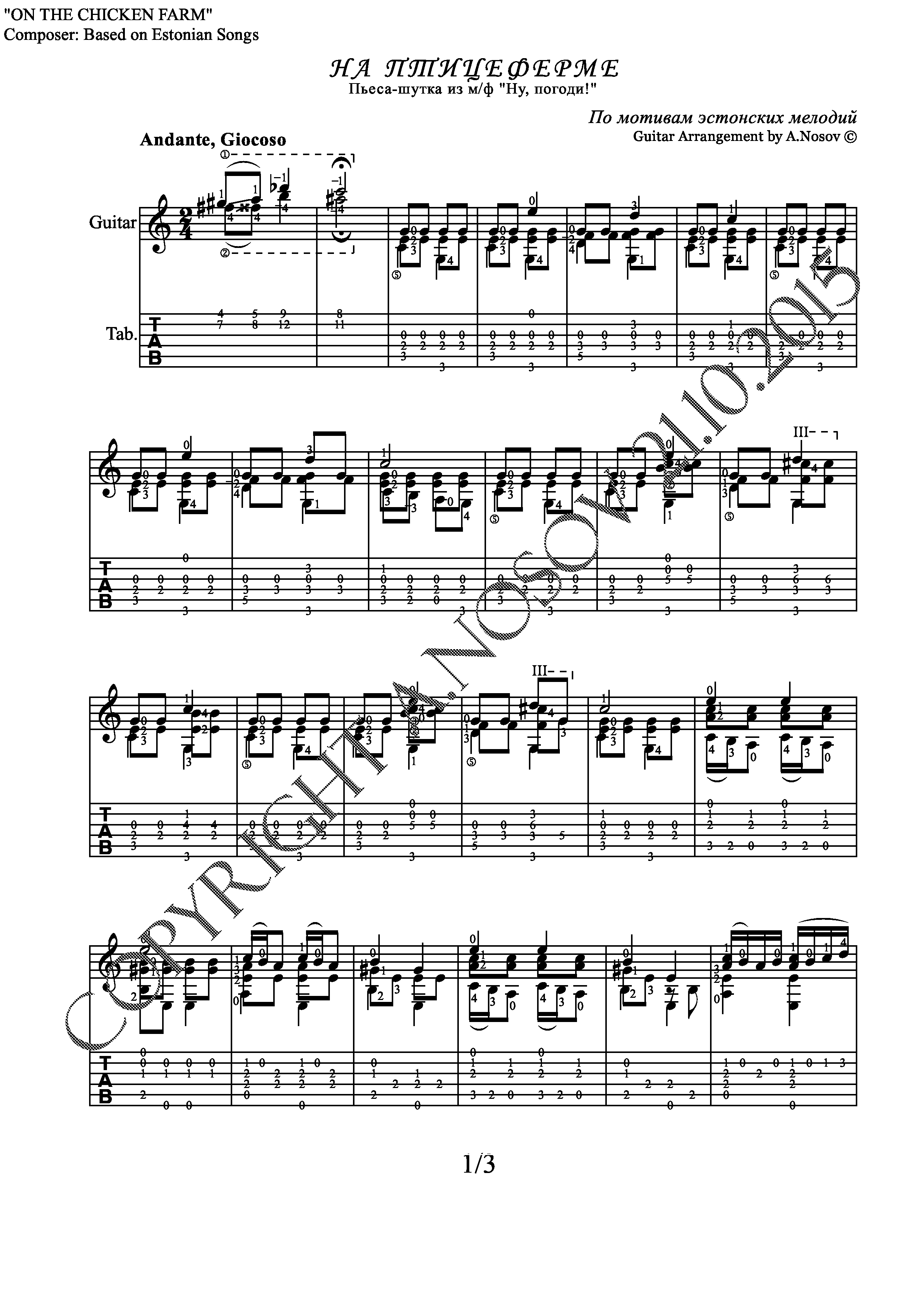 On the Chicken Farm (Sheet music and tabs for guitar)