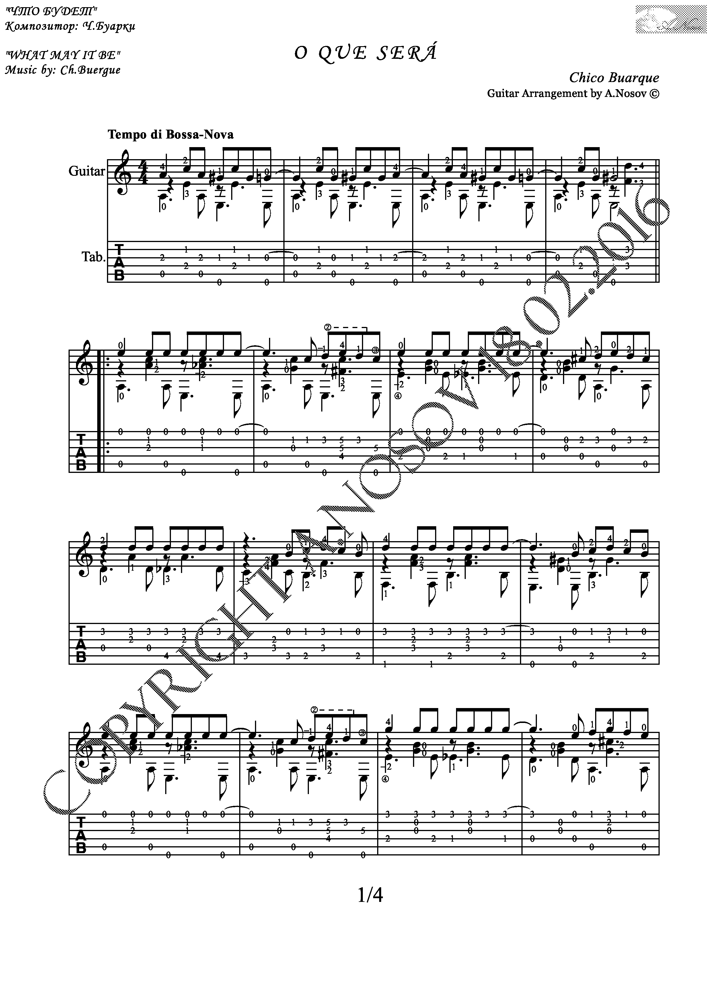 O Que Sera (Sheet music and tabs for guitar solo)