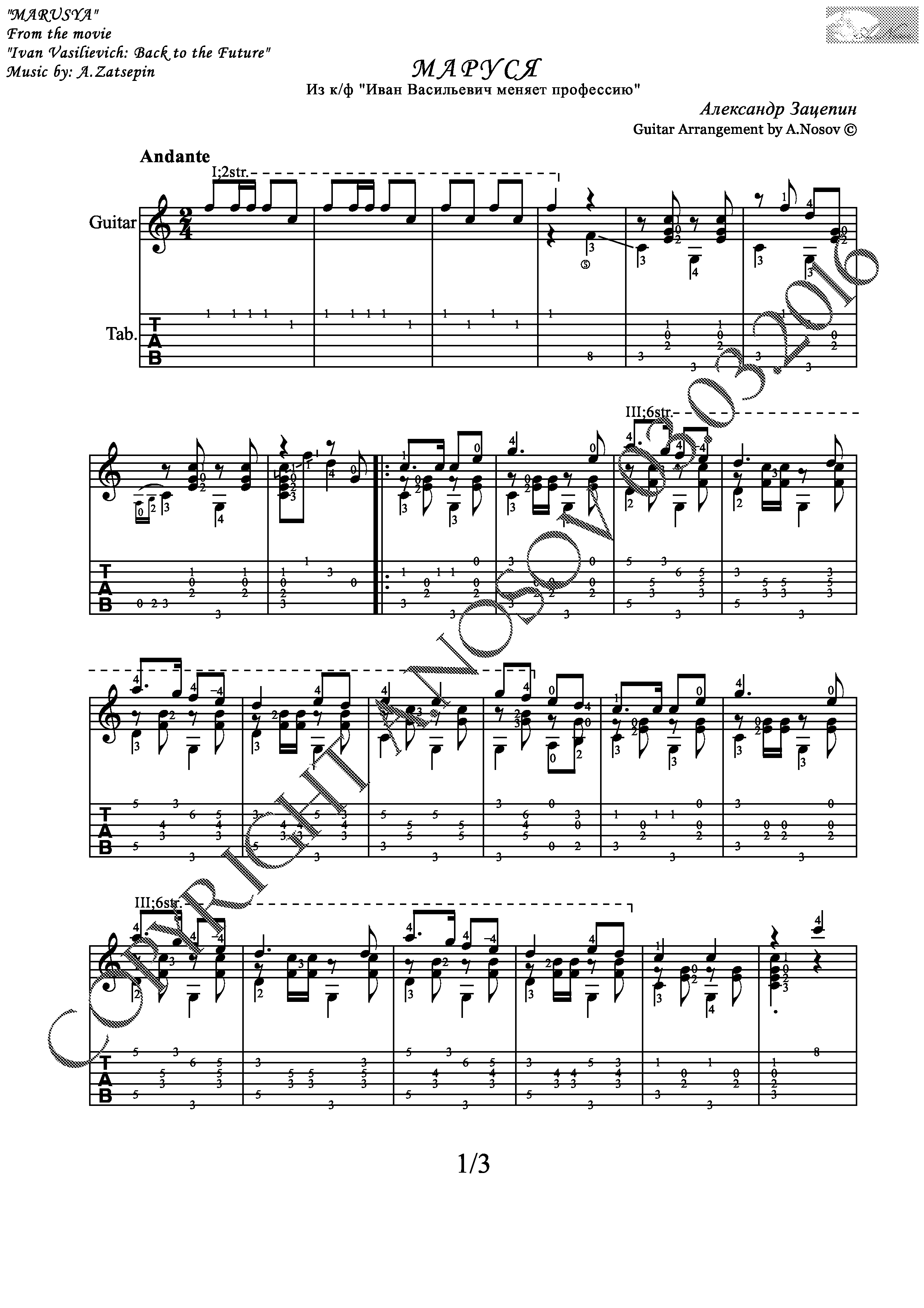 Marusya (Sheet music and tabs for guitar solo)