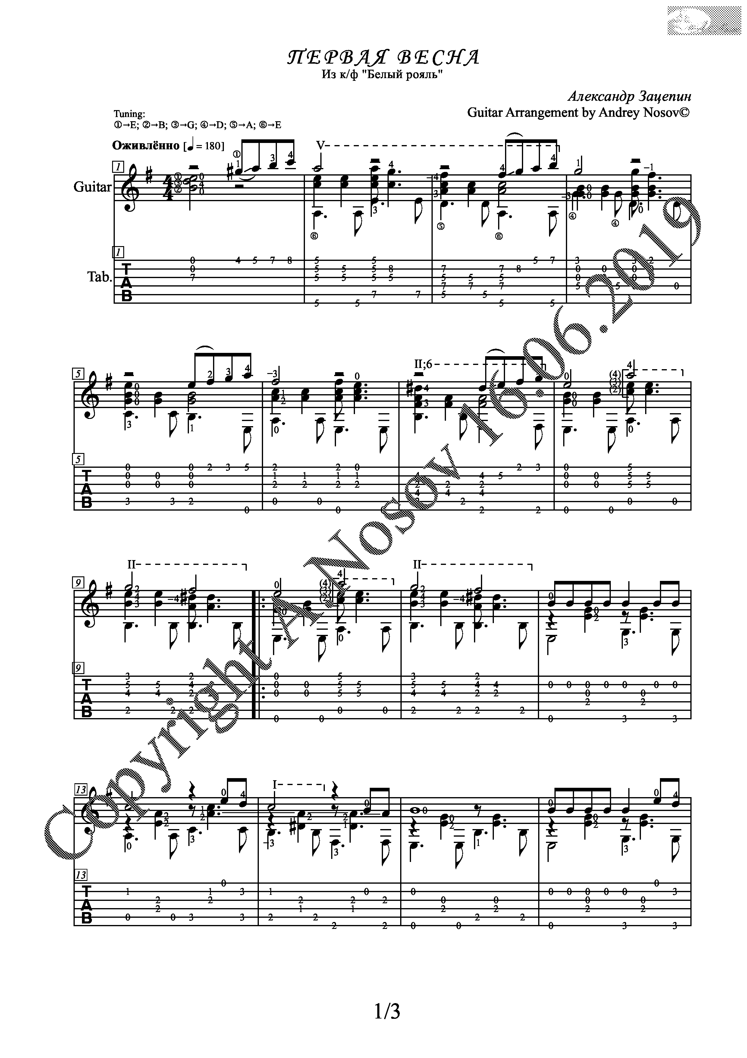 The first spring (Sheet Music and Tabs for Guitar Solo)