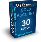 1 month - License key for Vip-File.com