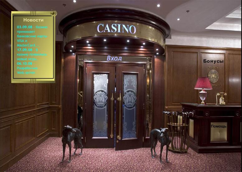 Гранд казино макси