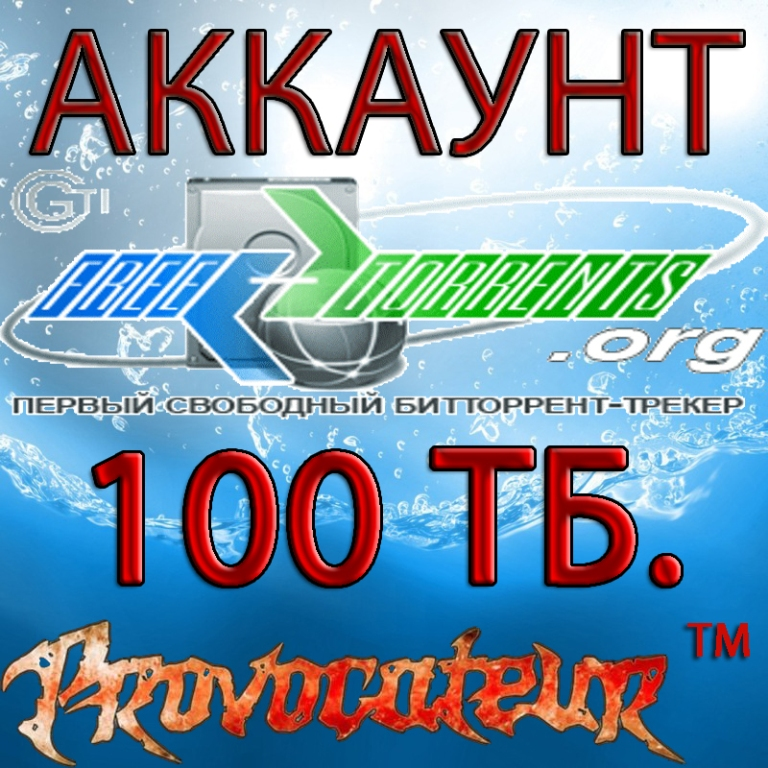DISTRIBUTED ACCOUNT FREE-TORRENTS.ORG 100 TERABYTE