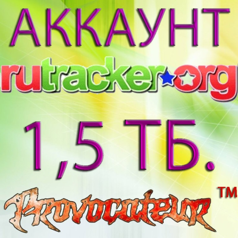 ACCOUNT FOR RUTRACKER.ORG who gave 1.5 TERABYTE