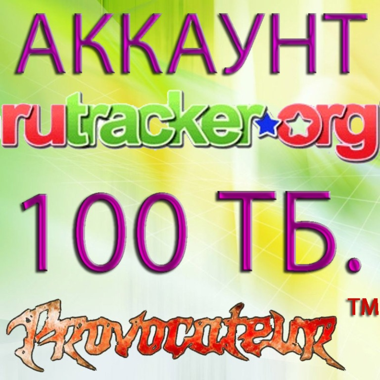 ACCOUNT FOR RUTRACKER.ORG who gave 100 TERABYTE