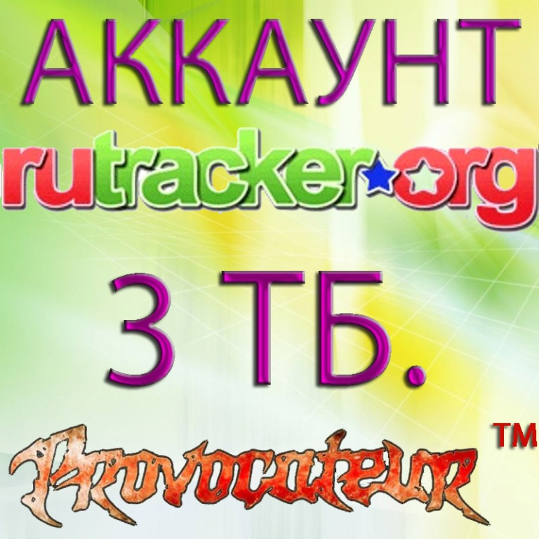 ACCOUNT FOR RUTRACKER.ORG who gave 3 TERABYTE
