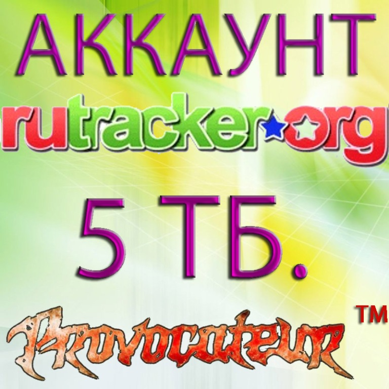 ACCOUNT FOR RUTRACKER.ORG who gave 5 TERABYTE
