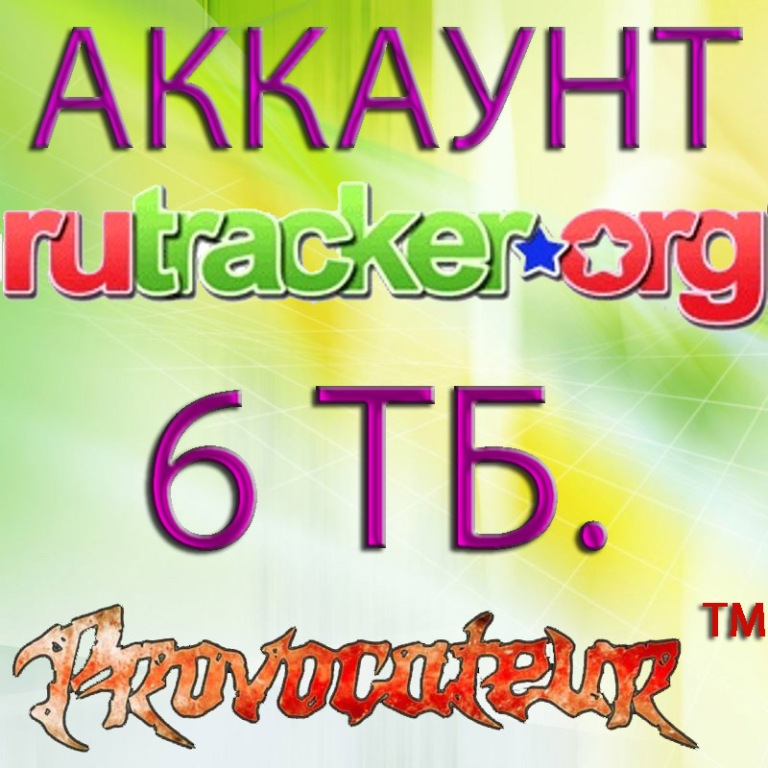 ACCOUNT FOR RUTRACKER.ORG who gave 6 TERABYTE
