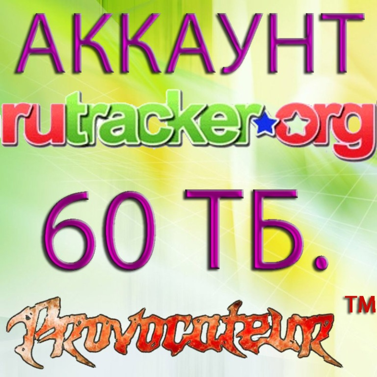 ACCOUNT FOR RUTRACKER.ORG who gave 60 TERABYTE