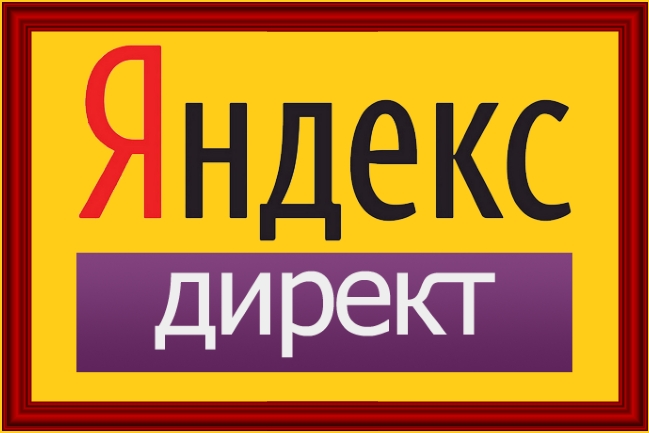 💥🚀Promocode Coupon Yandex Direct 3000/7000
