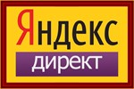????Купоны Google Adwords на 500/3000 рублей
