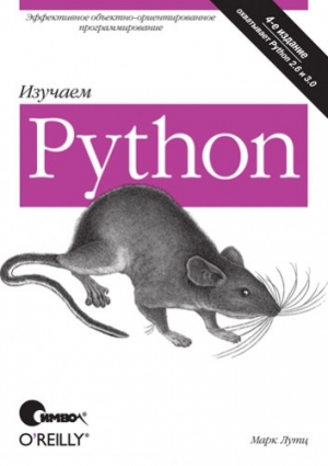 Learning Python (4th edition)