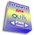 Индикатор для QUIK Moving Average Uni