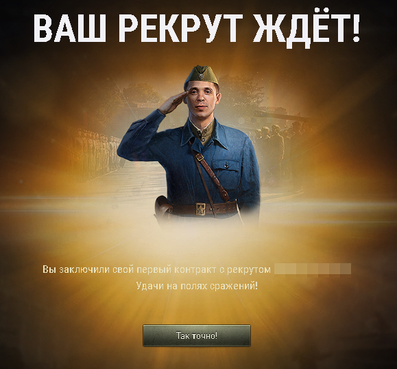 WOT Referral program ⭐ RU EU NA servers from 15 days