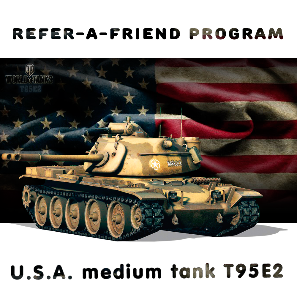 WOT server Reward T95E2 region free (be4 04.02.2019)
