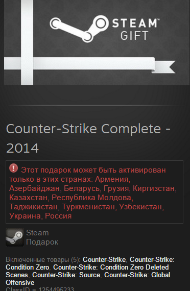 CS:GO Prime Status Upgrade - STOCK + COMPLETE 2014