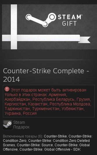 Counter-Strike: Global Offensive CS GO -STOCK+ COMPLETE