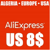 💎Aliexpress $8.0/$8.01 ALGERIA/USA/EUROPE (to 22.04)