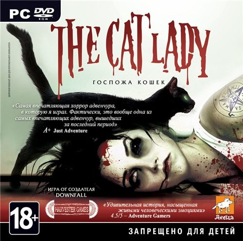 The Cat Lady (Steam Key/Region Free/MULTILANG)