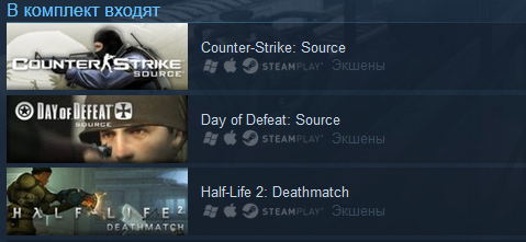 Source Multiplayer Pack   / Steam GIFT / RU + CIS