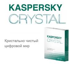 KASPERSKY INTERNET SECURITY 2015 1ПК 1 Год REGION FREE