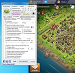 Бот автофарма COCTimer для Clash of Clans ПОСТОЯННЫЙ