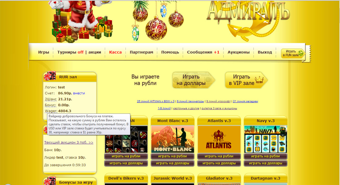 Platform for online casinos, all modules plus 120 games
