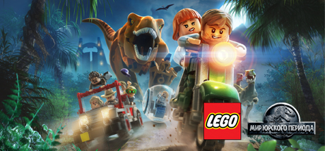 LEGO Jurassic World Steam Gift/RU CIS