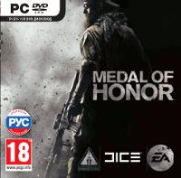 Medal of Honor EADM regionfree (Ключ + Скан)