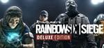 Tom Clancy's Rainbow Six Siege Deluxe Uplay Ру + СНГ