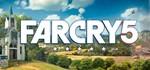 Far Cry 5 Uplay ключ RU+CIS