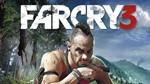 Far Cry 3 - Uplay ключ Ру + СНГ