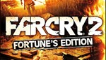 Far Cry 2: Fortune´s Edition Uplay ключ Ру+СНГ